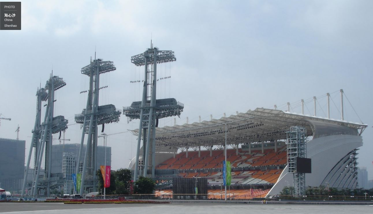 Haixinsha Stadium