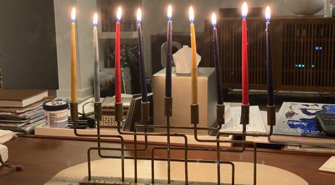 Last Night of Hanukkah